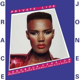 "JONES Grace : 12""EP Private Life"