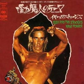 "IGGY & THE STOOGES : 7""EP+T-SHIRT Raw Power"