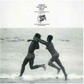 SVEN LIBAEK : LP The Set
