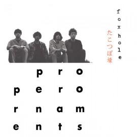 """PROPER ORNAMENTS (the) : LP+7"""" Foxhole"""
