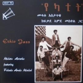 ASTATKE Mulatu Featuring Fekade Amde Maskal : LP Ethio Jazz