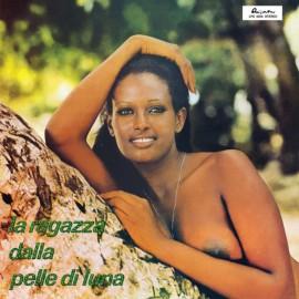 UMILIANI Piero : LP+CD La Ragazza Dalla Pelle Di Luna