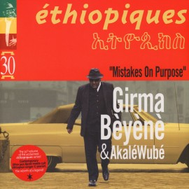 ETHIOPIQUES 30 : LPx2 GIRMA BEYENE & AKALE WUBE