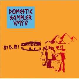 VARIOUS : LP Domestic Sampler UMYU