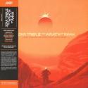 HORNER James : LPx2 Star Trek II : The Wrath Of Khan