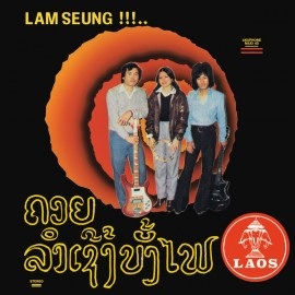 "SOTHY : 12""EP Lam Seung!!!.. Chansons Laotiennes"