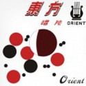 HALLYDAY Johnny : LP Promo Chinois
