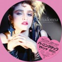 MADONNA : LP Let's Get It On (45th Anniversary Edition)