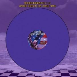 SPRINGSTEEN Bruce : LP The Darkness Tour 78 - Purple Vinyl
