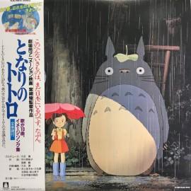 HISAISHI Joe : LP My Neighbor Totoro Image Album