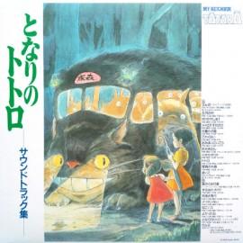 HISAISHI Joe : LP My Neighbour Totoro (Original Soundtrack)