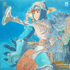 HISAISHI Joe : LP Kaze No Densetsu Nausicaa Of The Valley Of Wind : Symphony Version