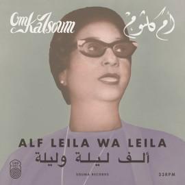 OM KALSOUM : LP Alf Leila Wa Leila