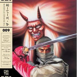 KOSHIRO Yuzo : LP The Revenge Of Shinobi