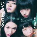 OTOBOKE BEAVER : LP Itekoma Hits (blue)
