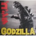 IFUKUBE Akira : LP Godzilla : 50th Anniversary Edition