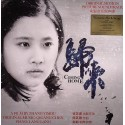 CHEN Qigang : LP Coming Home