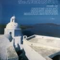 HOSONO Haruomi / ISHKAWA Takahiko / MATSUTOHYA Masataka : LP The Aegean Sea