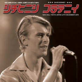 BOWIE David : The Tokyo EP (clear)