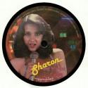 SPLIT SHARON / UTHUP Usha