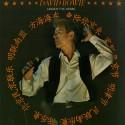 BOWIE David : LP Under The Dome