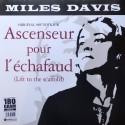 MILES DAVIS : LP Ascenseur Pour L'Échafaud (Lift To The Scaffold)