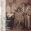 SCORPIONS (the) / SAIF ABU BAKR : LP Jazz, Jazz, Jazz