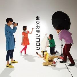 TOKYO KARANKORON : LP Go Nin No Entertainer