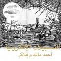 MALEK Ahmed & FLAKO : LP The Electronic Tapes