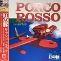 HISAISHI Joe : LP Porco Rosso : Soundtrack