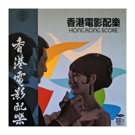 VARIOUS : LP Hong Kong Score