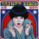 VARIOUS : LP Taiwan Disco