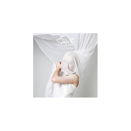 ZOLA JESUS : In Your Nature (b/w David Lynch Remix)