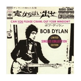 "BOB DYLAN : 4x7""EP Can You Please Crawl"
