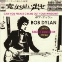 "DYLAN Bob : 7""EPx4 Can You Please Crawl"