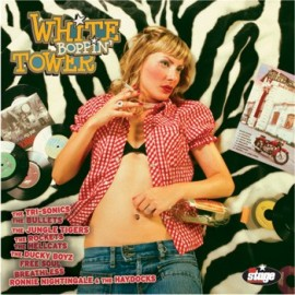 VARIOUS : White BOPPIN' Tower vol2