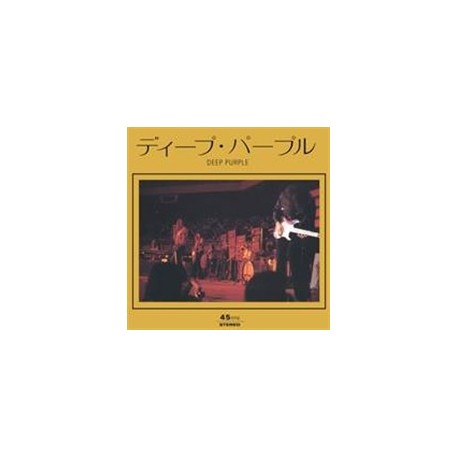 DEEP PURPLE : Made in Japan Record Day Single