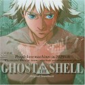 2nd HAND / OCCAS : KAWAI Kenji : CD Ghost In The Shell