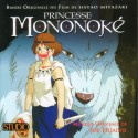2nd HAND / OCCAS : HISAISHI Joe : Princesse Mononoke