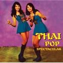 VARIOUS : LPx2 THAI POP SPECTACULAR 1960s-1980s