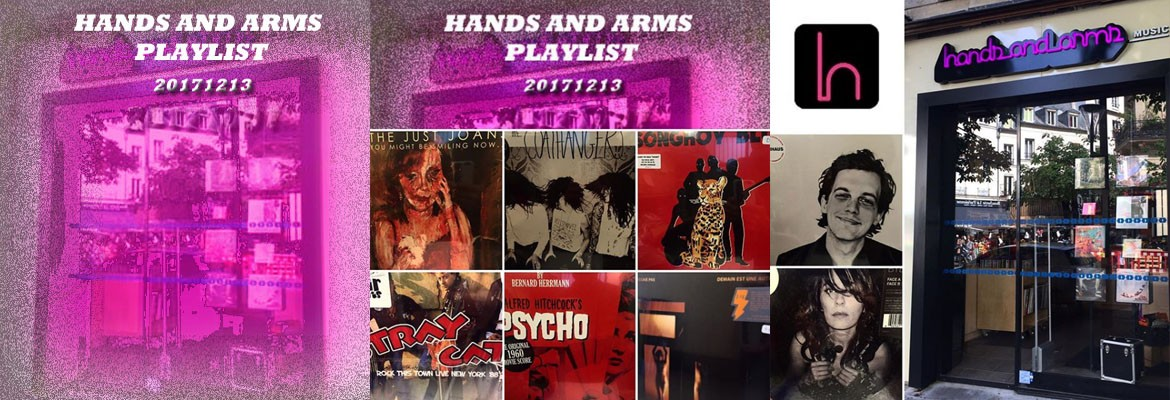 HANDS AND ARMS PLAYLIST 20171213