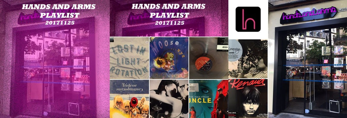 HANDS AND ARMS PLAYLIST 2017125