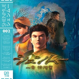 OST : LP SHENMUE