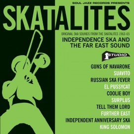 "SKATALITES (the) : 7""EPx5 Original Ska Sounds From The Skatalites - Independence Ska And The Far East Sound"
