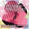 HISAISHI Joe : LP Hisaishi Meets Miyazaki Films