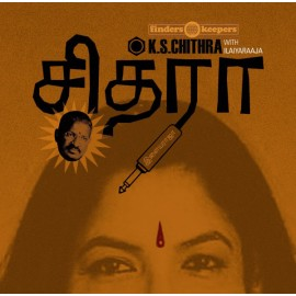 CHITHRA K.S. : LPx2 K.S. Chithra