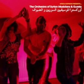 ORCHESTRA OF SYRIAN MUSICIANS (the) : LPx2 The Orchestra Of Syrian Musicians & Guests