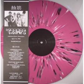 CRAMPS (the) : LP Volkhaus Zurich April 21st 1986 FM Broadcast
