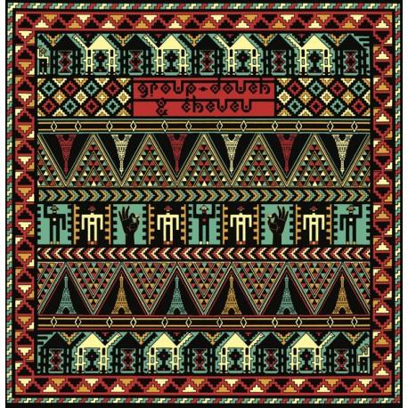 GROUP DOUEH / CHEVEU : LP Dakhla Sahara Session
