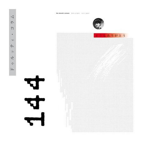 """DURUTTI COLUMN (the) : LPx2+7"""" Domo Arigato Live In Japan"""